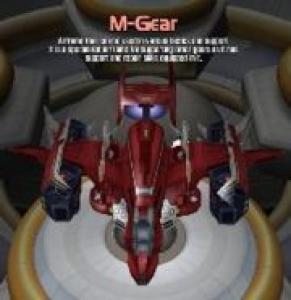 180px-M-gear.jpg