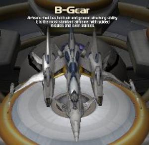B-gear.jpg