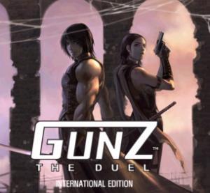 gunz3.jpg